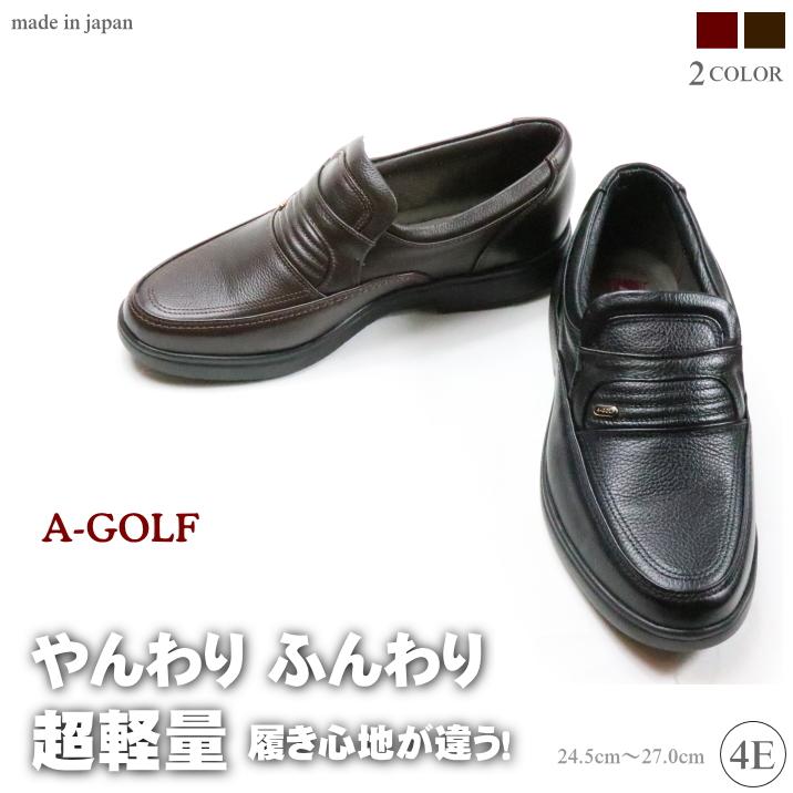 【送料無料】After Golf アフターゴルフ 革靴 ビジネスシューズ 幅広 4E カジュアル シューズ 超軽量 メンズ 天然皮革 外反母趾 シニア 安心の日本製 メンズ 靴 9802 男性用 父の日 敬老の日