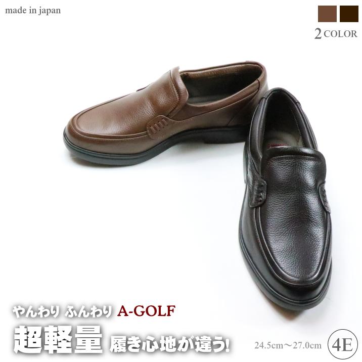 【送料無料】After Golf アフターゴルフ ビジネスシューズ 幅広 4E カジュアル シューズ 超軽量 メンズ 天然皮革 外反母趾 シニア 安心の日本製 メンズ 靴 9804 男性用 父の日 敬老の日