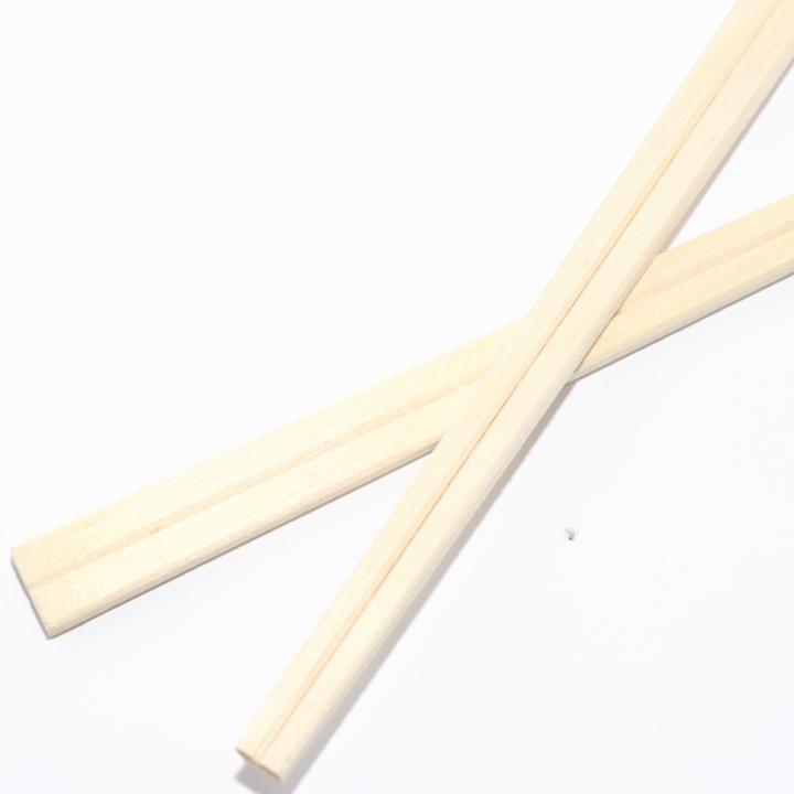 (1ケース5000膳入) ツボイ 20.5cm XHS78 アスペン天削 割箸
