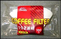 在庫限り 買収 カリタ コーヒーフィルター ポリ袋入り 100枚 NK101濾紙