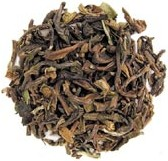 紅茶茶葉は 何袋でもネコポス便送料無料 ヒマラヤ山脈のふもとに広がるダージリン高原から 紅茶葉 ロイヤル 50g送料無料 ダージリン ブランド激安セール会場 紅茶茶葉 本店 ネコポス便 #紅茶が好き