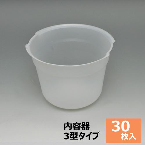 輸入品 国内即発送 使い捨てPP缶 3型タイプ 全品送料無料 30枚入