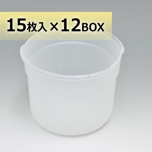 使い捨てPP缶 2型 ヨトリヤマ (内容器) 15枚入【12BOXセット】