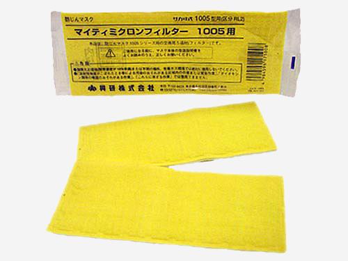 送料無料 防塵マスク【興研1005R】用交換フィルター 150枚入BOX