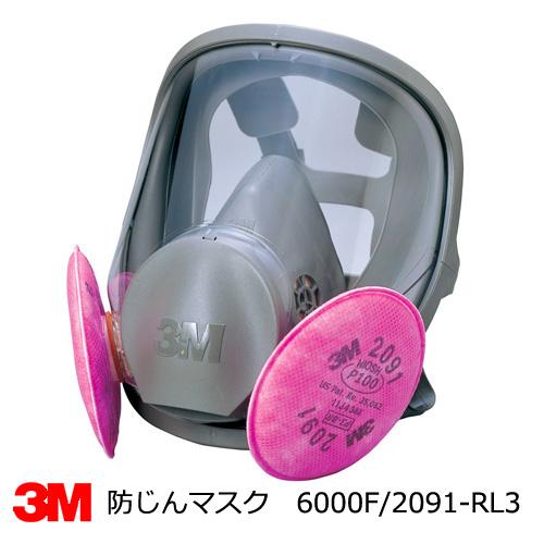 3m p100 mask