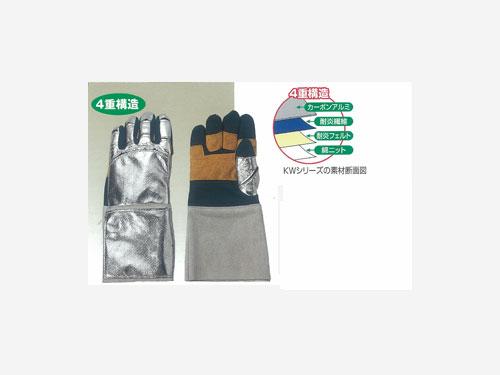耐熱手袋 【KW-100-38】