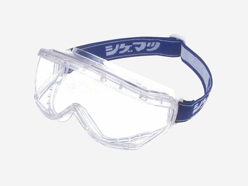 重松 保護メガネ・防塵・防じんメガネ【EE-70F-J】 〈10個セット〉