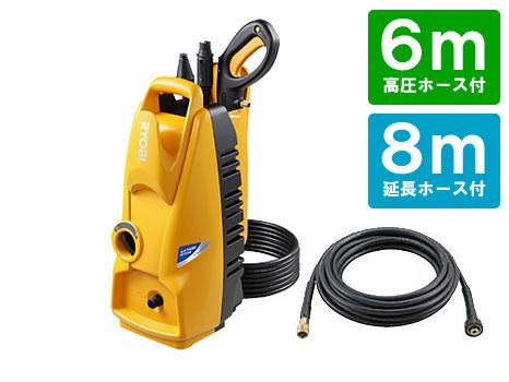 リョービ・RYOBI 100Vモーター式 高圧洗浄機【AJP-1420SP】一家に一台、あったら便利!!水で汚れを落とすエコなお掃除!
