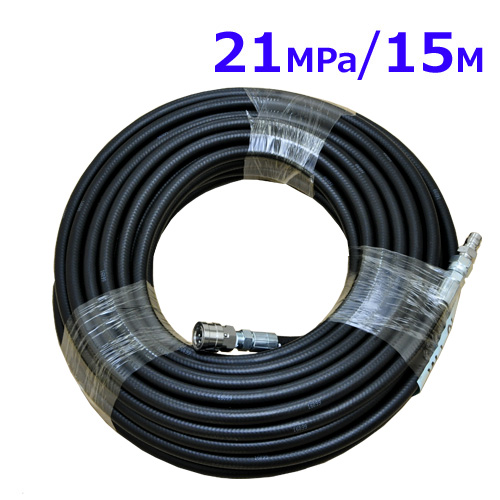 フルテック・精和(セイワ)・ワグナー洗浄機用 洗浄ホース 15m(susカプラ付) <常用耐圧21MPa>