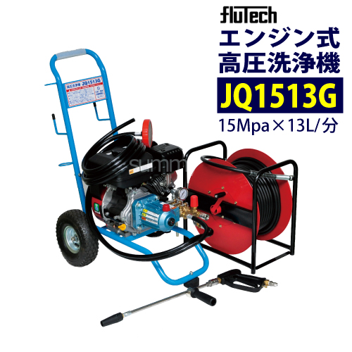 Power Washing Machine >> Summy Shop Fletch Cart Type Engine High Pressure Washing Machine