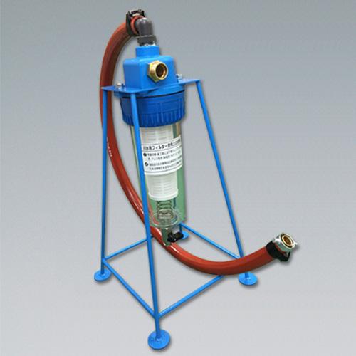 高圧洗浄機用 川水用フィルター 【KF-4】