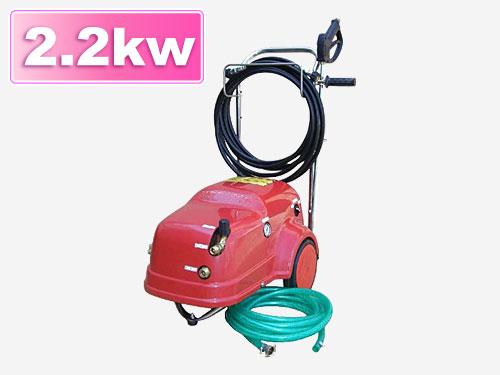 フルテック 200Vモーター式 高圧洗浄機【MPC422】