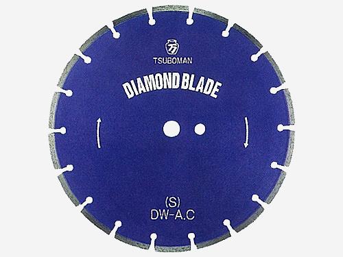 当店在庫してます! ダイヤモンドカッター 道路切断用:サミーショップ ツボ万 大口径ブレード 【20×7.5×27】 (セグメントタイプ)-DIY・工具