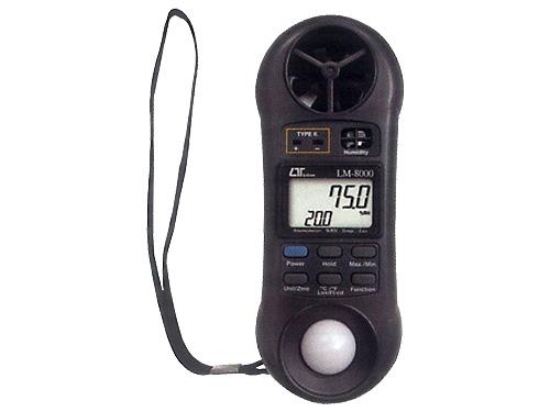 デジタルマルチ環境計測器 【LM-8000】