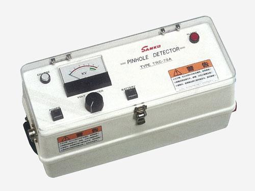 開店記念セール! ピンホール探知器  低周波パルス放電式:サミーショップ  【TRC-70A】 サンコウ電子-DIY・工具