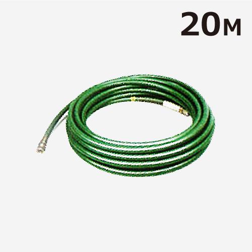 精和産業 エアレス塗装機用 エアレスホース 【グリーンホース】 1/2×20M