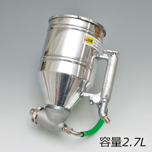 建築塗装用 スプレーガン・外装吹付ガン 明治 リシンガン 【LGA】
