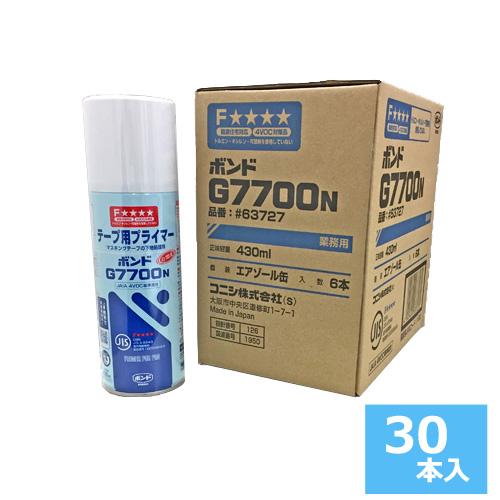 テーププライマー(コニシ ボンド)【G7700】【30本入】 430ml エアゾール缶
