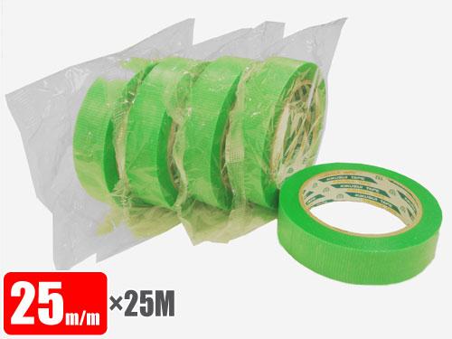 数量限定アウトレット最安価格 キクスイ床養生用テープ 菊水テープ #165緑 バラ 割り引き 25mm×25M巻 パイオランテープ同等品