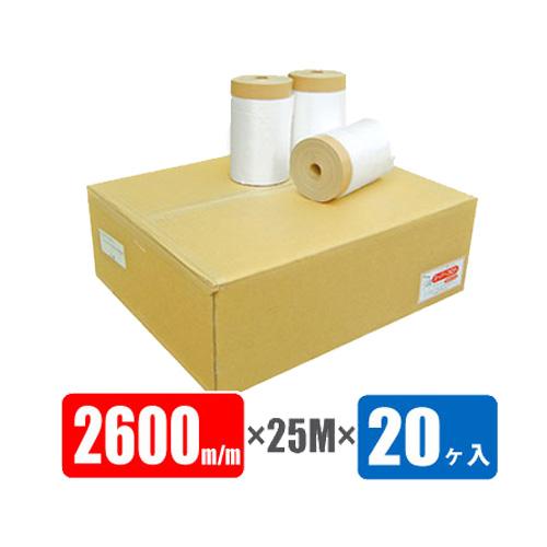 布テープ付マスカー(コロナ処理品)2600mm巾 25M巻×20ヶ入