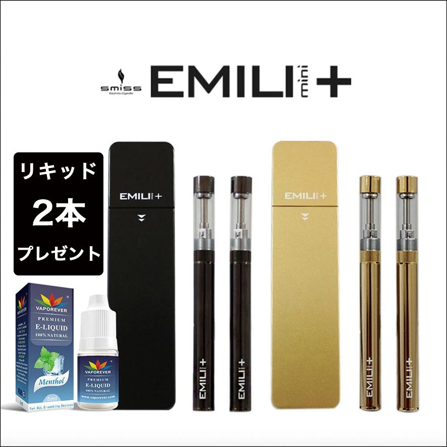 電子タバコ リキッド SMISS社 正規品 VAPE タール ニコチン0 おすすめ スターターキット ビタミン クーポンで20%OFF EMILI MINI + PLUS スターターセット プラス 訳ありセール 格安 エミリミニプラス ミニ mini+ ニコチン0 本体 ベイプ AL完売しました。 送料無料 エミリ 自動吸引 リキッド2本付き 禁煙 mini