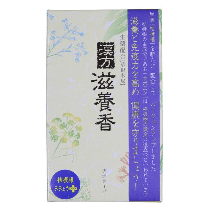 生薬を配合したお線香です 生薬配合 漢方滋養香 少煙タイプ 慶賀堂 メール便送料無料 桔梗根 滋養 免疫力向上