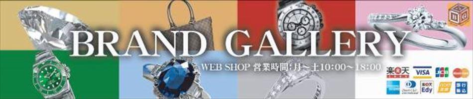 お宝家洲本WEB店:淡路島最大級の総合リサイクルショップ、お宝家洲本店です。