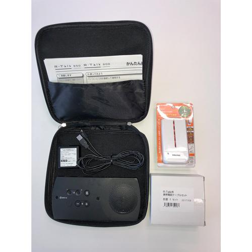 NTT-TX R-Talk 900 モバイルセット RT900-MBSET