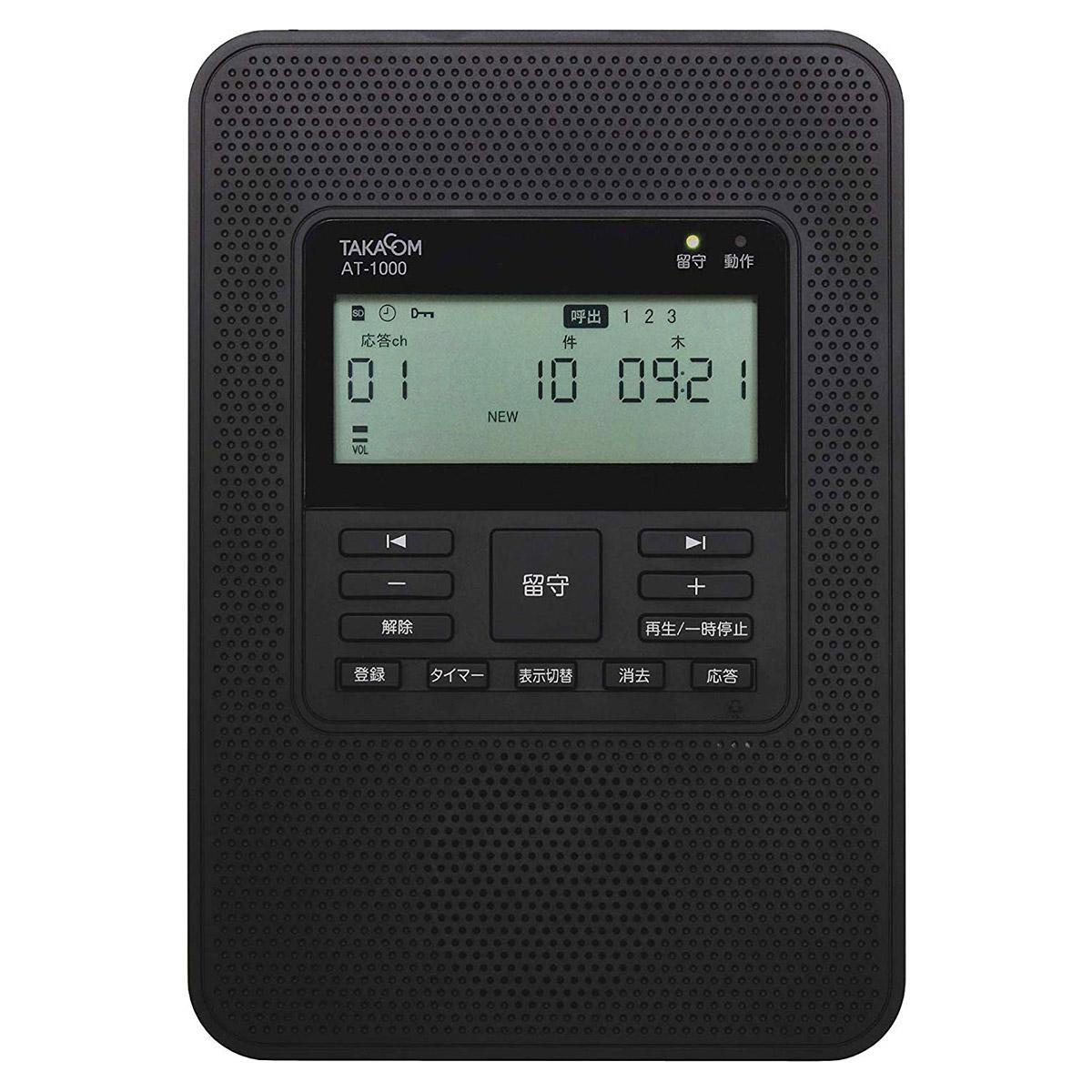 タカコム 留守番電話装置 リモートホン AT-1000