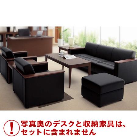 NAIKI (ナイキ) 応接セット ZRE170型 チェアー・テーブルセット ZRE170_set 【チェア: PUレザー・ブラック】【テーブル: ミディアムブラウン】