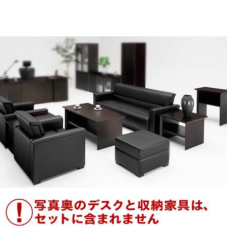 NAIKI (ナイキ) 応接セット ZRE180型 チェアー・テーブルセット ZRE180_set 【チェア: 本革張り・ブラック】【テーブル: ウォールナット】
