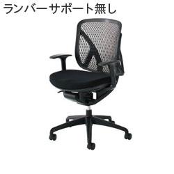 Inaba (イナバ) オフィスチェア yera (イエラ) メッシュタイプ SV0031 【ローバック】【T型肘】【ランバーサポート無し】【メッシュカラー: ブラック】