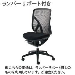 Inaba (イナバ) オフィスチェア yera (イエラ) メッシュタイプ SV0101 【ハイバック】【肘なし】【ランバーサポート付き】【メッシュカラー: ブラック】