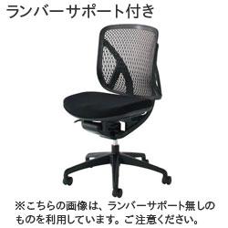 Inaba (イナバ) オフィスチェア yera (イエラ) メッシュタイプ SV0111 【ローバック】【肘なし】【ランバーサポート付き】【メッシュカラー: ブラック】