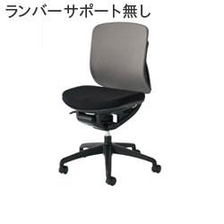 Inaba (イナバ) オフィスチェア yera (イエラ) クロスカバータイプ SV101 【ローバック】【肘なし】【ランバーサポート無し】【メッシュカラー: ブラック】【背面クロスカラー: 7色】