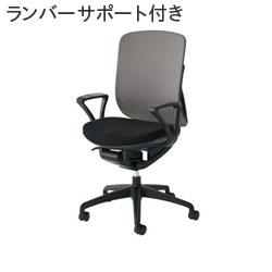Inaba (イナバ) オフィスチェア yera (イエラ) クロスカバータイプ SV114 【ハイバック】【リング肘】【ランバーサポート付き】【メッシュカラー: ブラック】【背面クロスカラー: 7色】