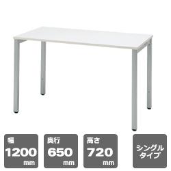 PLUS (プラス) フリーアドレスデスク Mulpose (マルポス) メインテーブル (シングルタイプ) ML-1265 【幅1200mm×奥行650mm×高さ720mm】【本体: ホワイト】【天板カラー: ホワイト、ホワイトメープル】
