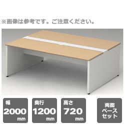 PLUS (プラス) フリーアドレスデスク STAGEO FREE (ステージオフリー) ST-206W-B 【幅2000mm×奥行1200mm×高さ720mm】【本体: ホワイト】【天板カラーは、3色から選択可能】
