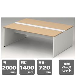 PLUS (プラス) フリーアドレスデスク STAGEO FREE (ステージオフリー) ST-207W-B 【幅2000mm×奥行1400mm×高さ720mm】【本体: ホワイト】【天板カラーは、3色から選択可能】