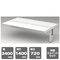 PLUS (プラス) フリーアドレスデスク STAGEO FREE (ステージオフリー) ST-247W-J 【幅2400mm×奥行1400mm×高さ720mm】【本体: ホワイト】【天板カラーは、3色から選択可能】