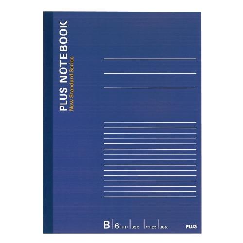 メール便対応商品 お歳暮 複数購入時は基準値合計100以内まで同梱可 プラス ノートブック NO-003BS セミB5 ネイビー B罫6mm35行 カラー: メール便可 交換無料 基準値:20 30枚