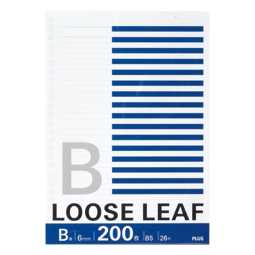 メール便対応商品 複数購入時は基準値合計100以内まで同梱可 プラス ルーズリーフ NL-200B メール便可 店 B5 200枚 格安 B罫6mm36行 基準値:100