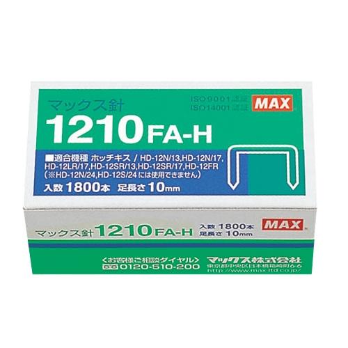 マックス ホッチキス針 12号シリーズ オンライン限定商品 激安卸販売新品 1210FA-H MS91172 100本連結×18 とじ枚数: 入数: 30~70枚 1800本