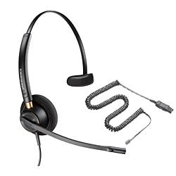 プラントロニクス コード付ヘッドセット HW510 + NEC製電話機適合ケーブル A10-16 HW510-A10-NE 【片耳ヘッドセットとNEC製電話機適合ケーブルのパック商品】