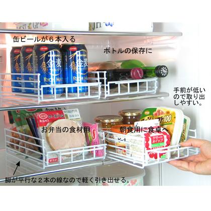 [えつこのクールっこ 1個] 収納 冷蔵庫内 調味料類 離乳食 お菓子類入れ ホワイト 日本製