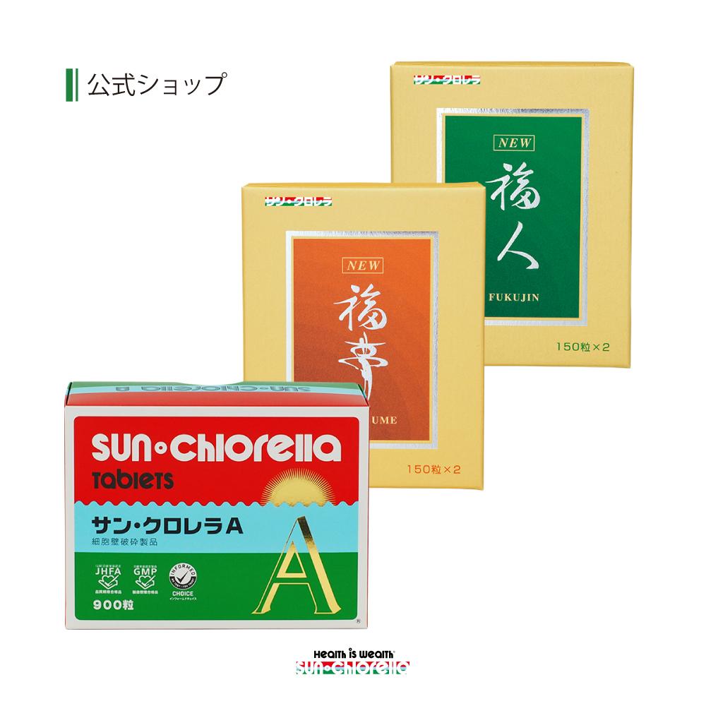 NEW福夢・NEW福人150粒各1箱+サン・クロレラA900粒1箱 サンクロレラ 健康 核酸 クロレラ 粒 ルテイン