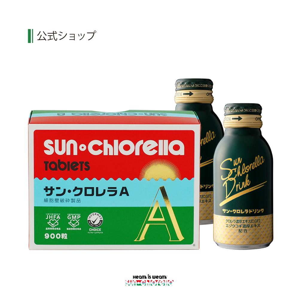 サン・クロレラドリンク30本+サン・クロレラA900粒1箱 サンクロレラ クロレラ 粒 ルテイン