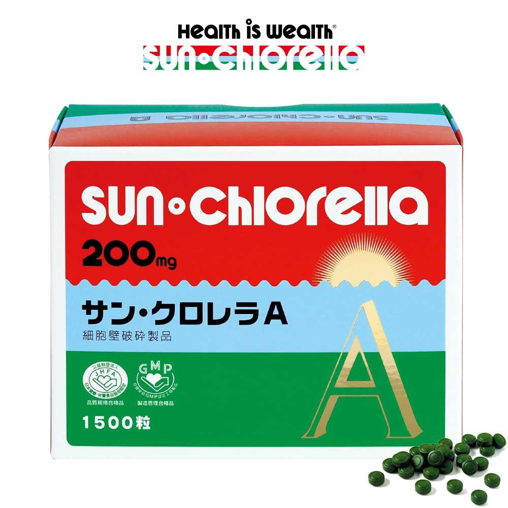 サンクロレラA 1500粒 サンクロレラ サン クロレラ 粒 ホールフード プラントベースドホールフード 葉酸サプリ ビタミンD 送料無料