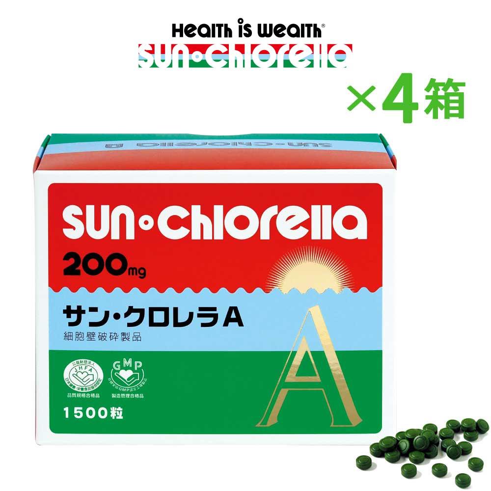サンクロレラA 1500粒×4箱 サンクロレラ サン クロレラ 粒 ホールフード プラントベースドホールフード ビタミンD 送料無料