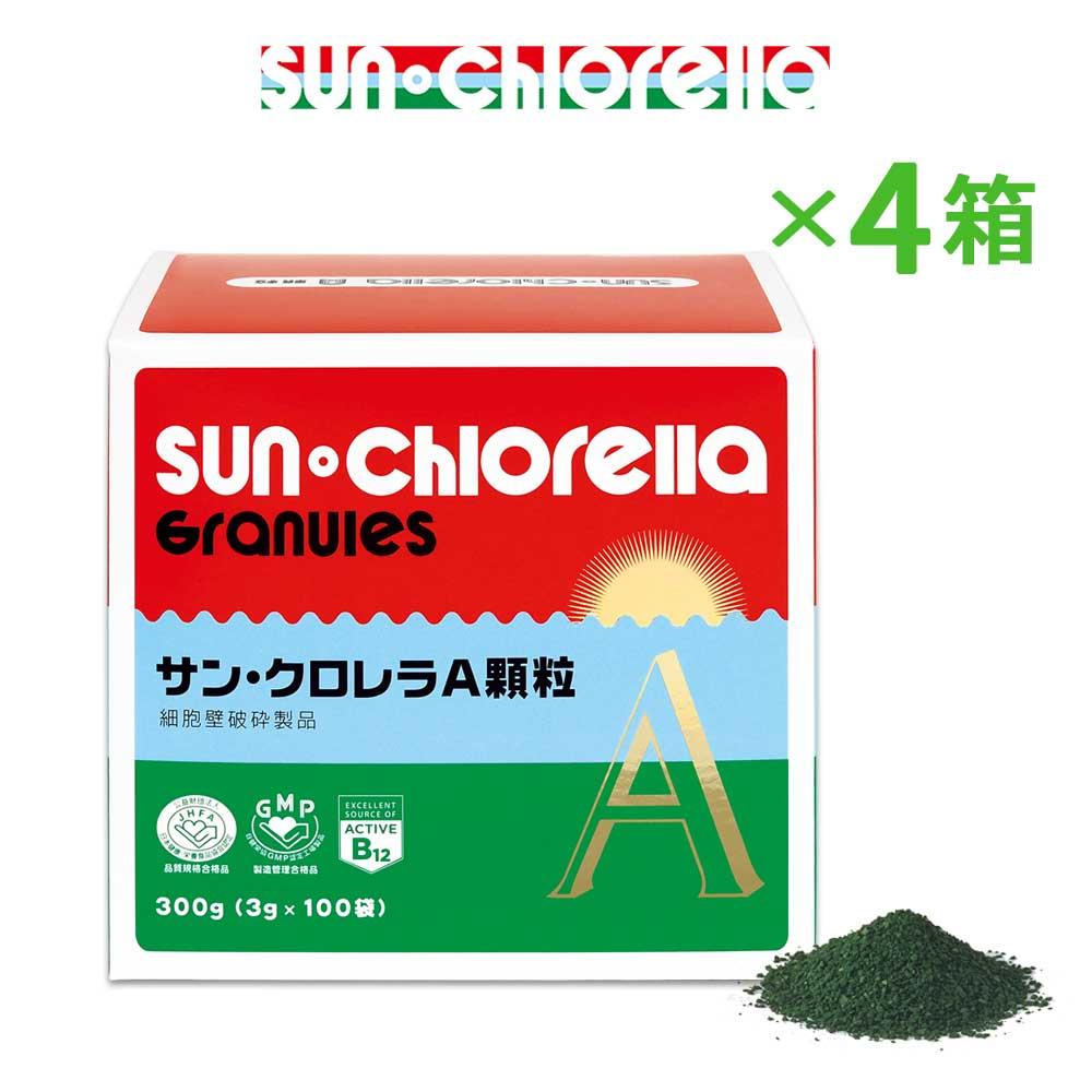サンクロレラA 顆粒 100袋×4箱 サンクロレラ サン クロレラ ホールフード プラントベースドホールフード